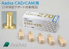 CAD/CAM冠
